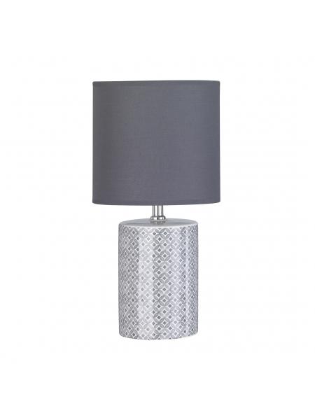 lampa-stolowa-oriental-rund-98222