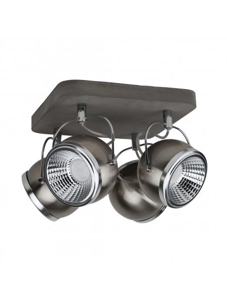 lampa-sufitowa-ball-5279436
